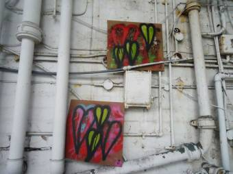 Art Car Boot Fair, Liverpool - glorious walls...